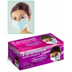 BEAUTYFOR 3 Layer Face Masks, 50pcs.
