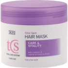 FARCOM Total Care System Care & Vitality Hair Mask 300ml